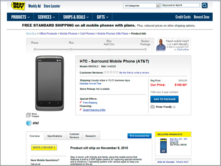 Best Buy is already on board with offering pre-order for the HTC Surround