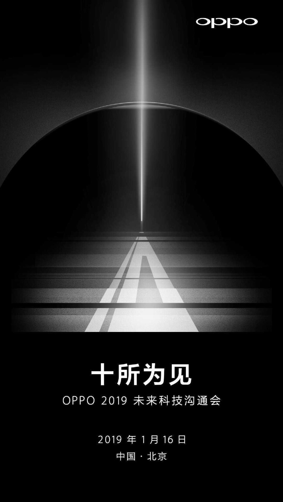 Leaked invitation hints at 10X hybrid optical zoom feature for new Oppo phones to be unveiled on January 16th - Will OnePlus 7 camera feature 10X hybrid optical zoom?