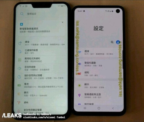 Samsung Galaxy S10e leaks out in full