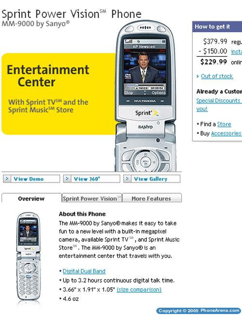 Sprint shows MM-9000 and MM-A940 on its site