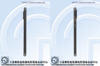 Huawei-P30-Lite-side
