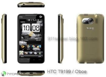 HTC & China Telecom release T9199 dual-mode smartphone
