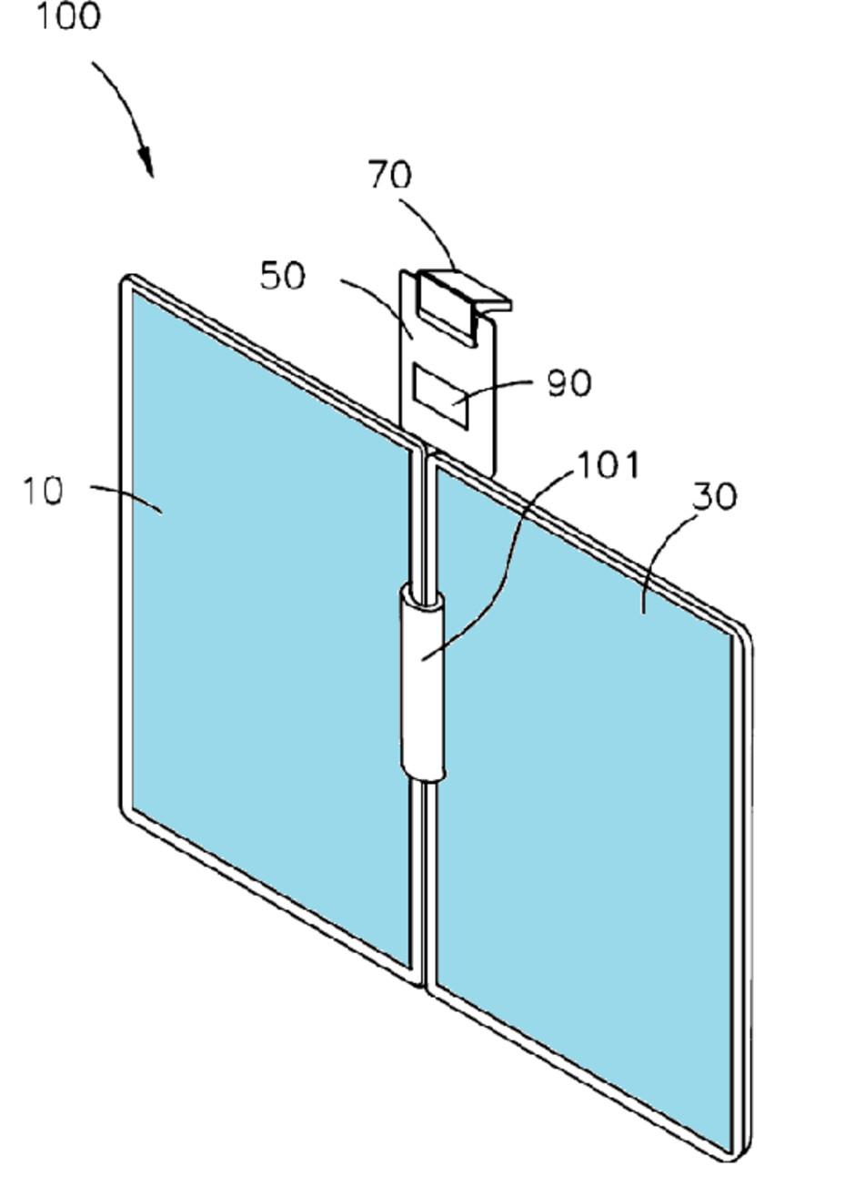 Another image from Oppo's patent application - A future OnePlus model could feature a pop-up display