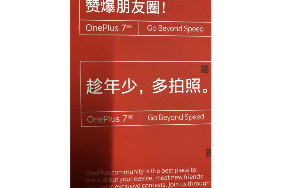 OnePlus 7 Pro model tipped for May release with a 5G version in tow for certain markets