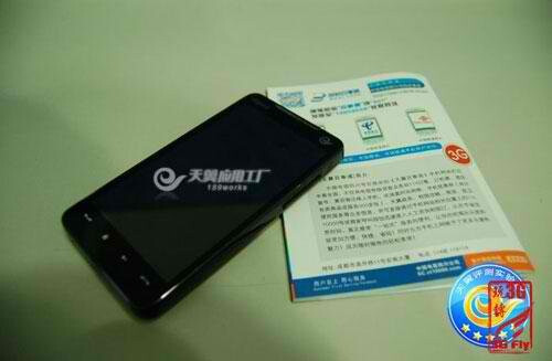 HTC T9199 'Oboe' is bound for China - Images of China bound HTC T9199 'Oboe' show off its close relationship to the HD2