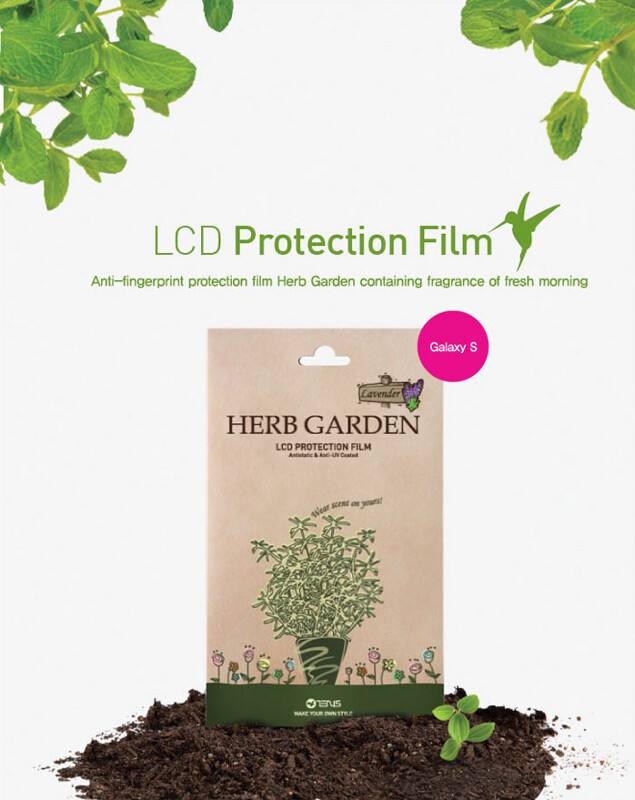 """Zenus outs a """"Herb Garden"""" scented screen protector for the Samsung Galaxy S"""