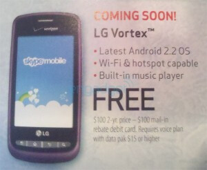 The LG Vortex can be yours free from Verizon after a $100 mail-in rebate - Verizon to offer LG Vortex for free after rebate