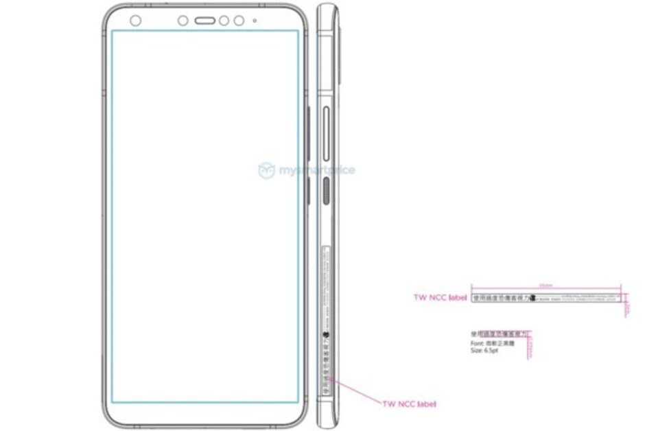 Latest HTC leak points towards outdated design on next phone