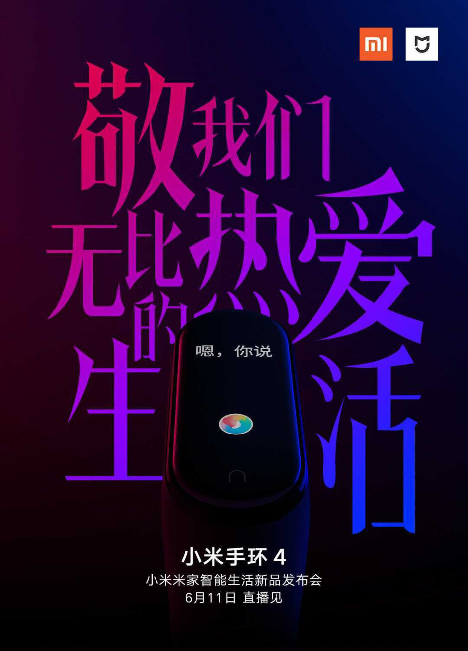 Poster shows the new color screen for the Mi Band 4 and the June 11th unveiling date - The sequel to one of the most popular wearables will be unveiled next week