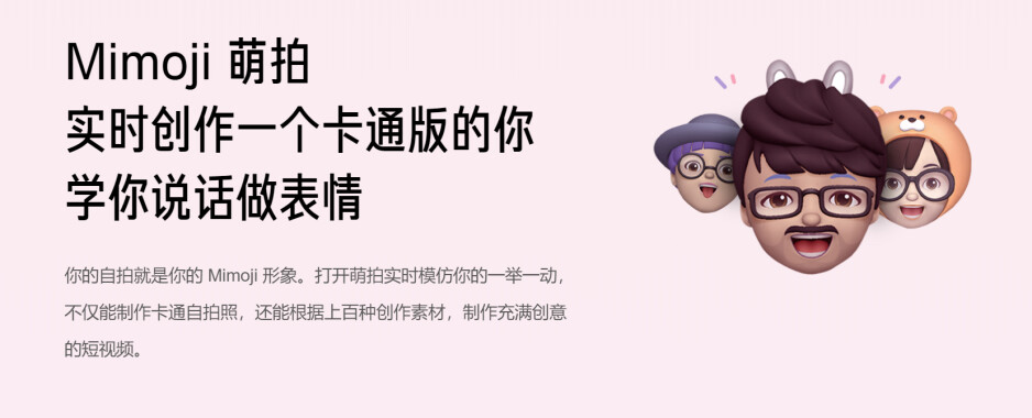 Xiaomi advertizes its Mimoji feature on its official webpage in China - Xiaomi once again blatantly rips off Apple and this time it threatens to sue users who expose it