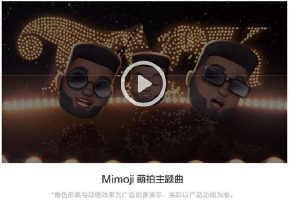 This Apple Music Memoji ad was used by Xiaomi to promote its similar Mimoji feature - Xiaomi accidentally uses an Apple ad to promote its Memoji knockoff
