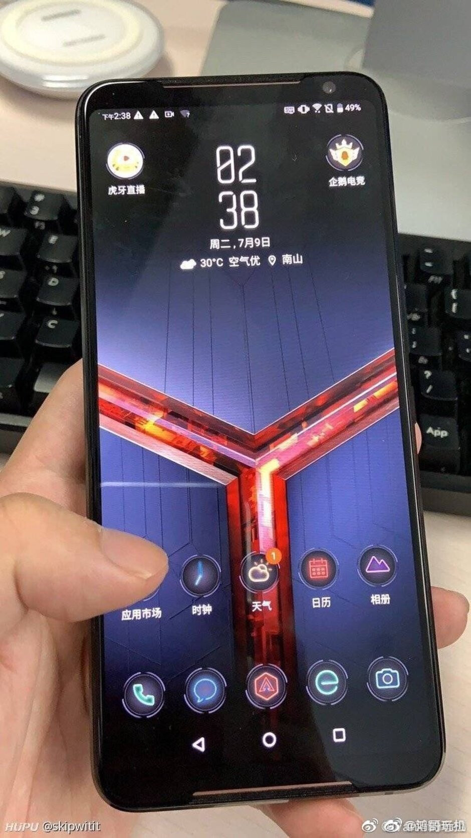 Leaked photos allegedly showing the Asus ROG Phone II - Asus ROG Phone II real-world images leak out