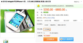 Real white Apple iPhone 4 units land in China