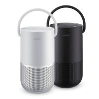 PortableHomeSpeaker