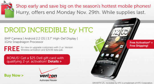 Take the HTC Droid Incredible off our Dell's hands for free at get paid $25 for doing so - Dell will pay you $25 to take the HTC Droid Incredible off its hands