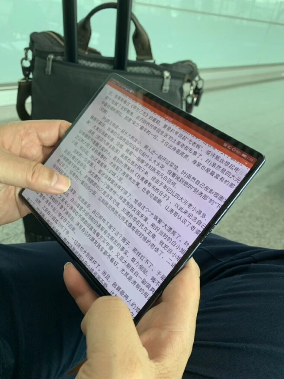 The CEO of Huawei's consumer unit, Richard Yu, was photographed using the Mate X during the summer - Huawei Mate X unboxing video tells us that the foldable will be released soon