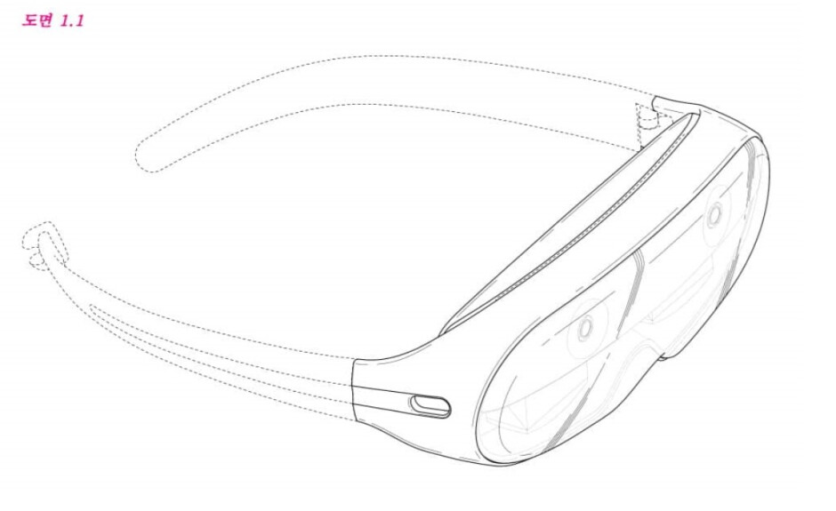 Illustration of Samsung's AR glasses from its patent application - Samsung files another patent application for AR glasses
