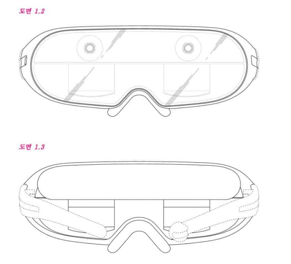 Projectors beam light into a small display found in each lens - Samsung files another patent application for AR glasses