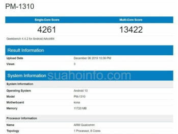 Sony's next flagship phone will carry 12GB of memory according to this benchmark test - Next Sony flagship phone might feature 12GB of memory and the Snapdragon 865 SoC