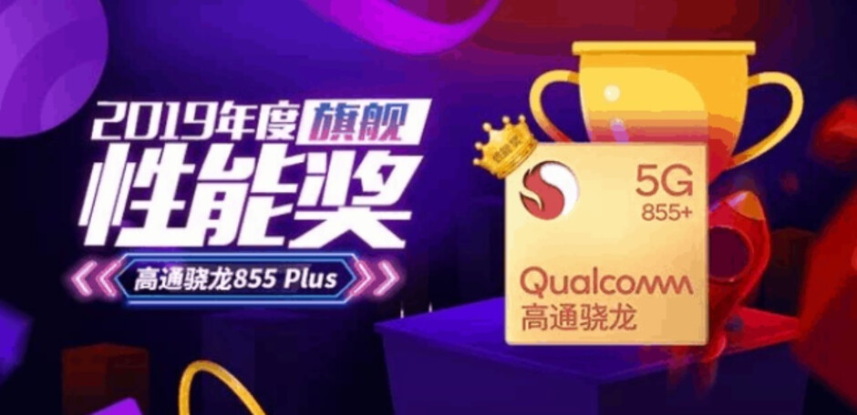 The best performing Android chip of 2019 according to AnTuTu is the Snapdragon 855+ - AnTuTu names rarely used SoC as the most powerful chipset for Android last year