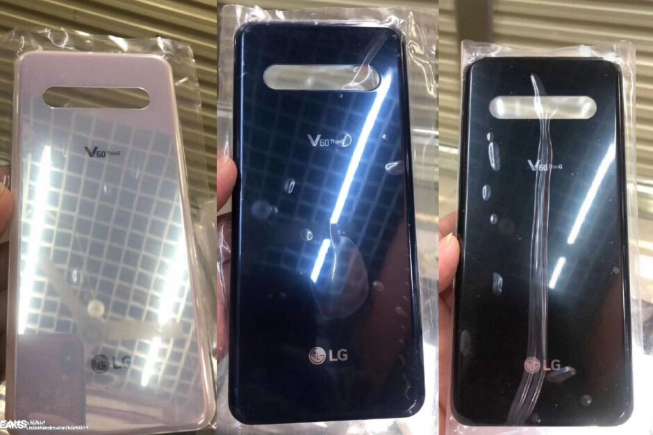 Leaked LG V60 ThinQ rear panels - The LG V60 and G9 ThinQ might be different versions of the same phone