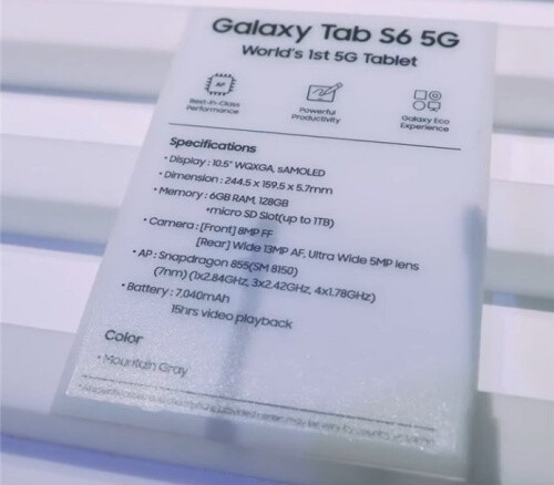 These leaked specs of the world's first 5G tablet sure sound familiar