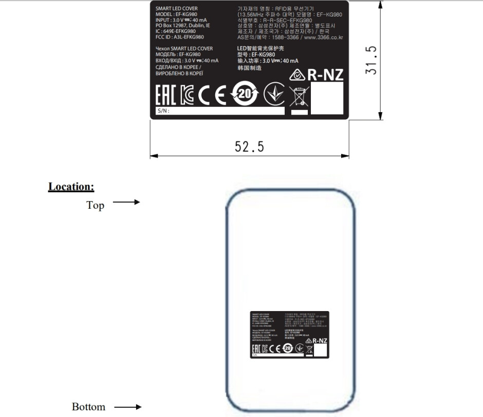 We find US carrier S20 model cases in the FCC, exclusive Danish fabric for the Ultra