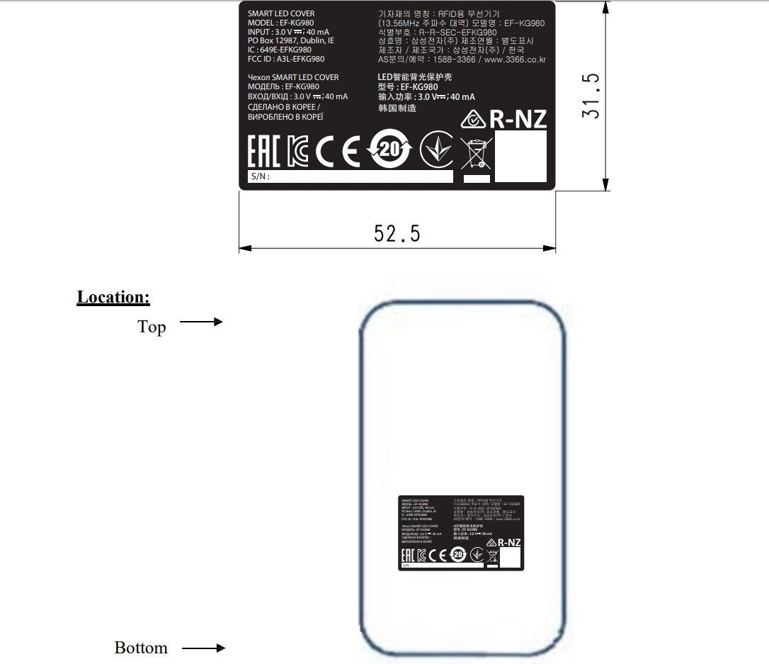 American S20 (S11) model cases pass the FCC, exclusive Danish fabric for S20 Ultra