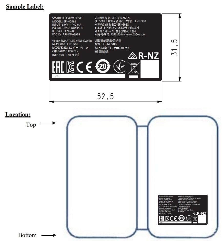 Galaxy S20 Ultra LED View Cover case outline - The Galaxy S20 Ultra lands in America and gets benchmarked with 12GB RAM