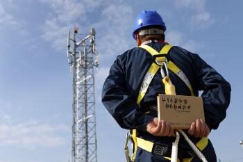 Huawei, dünyanın önde gelen ağ ekipmanı sağlayıcısıdır - Huawei'nin koronavirüsten etkilenmeyen 5G ağ ekipmanı üretimi