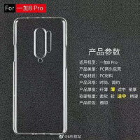 OnePlus-8-Pro-protective-case-1.jpg