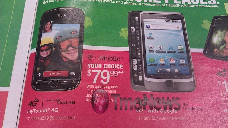 Radio Shack will let you trade in an old but working handset for a brand new phone - Radio Shack will trade your old handset for one of three shiny new models