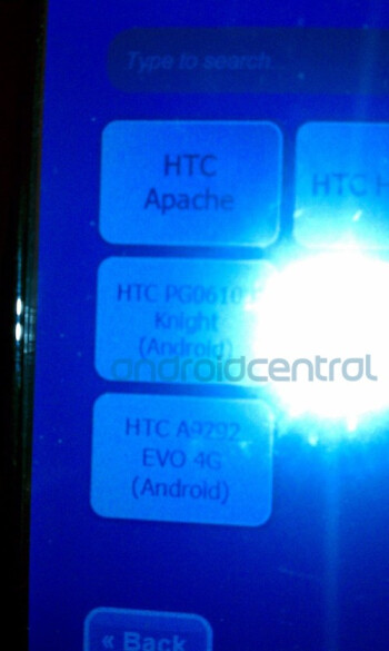 HTC Knight visits Best Buy's data transfer system, listed as PG0610