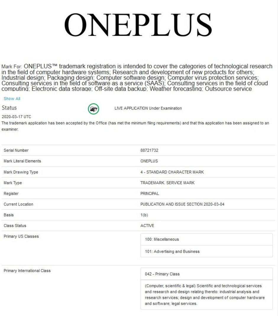 A second filing made by OnePlus with the USPTO - Leak reveals new OnePlus logo that could debut on its new 5G enabled lineup (UPDATE: It's official)
