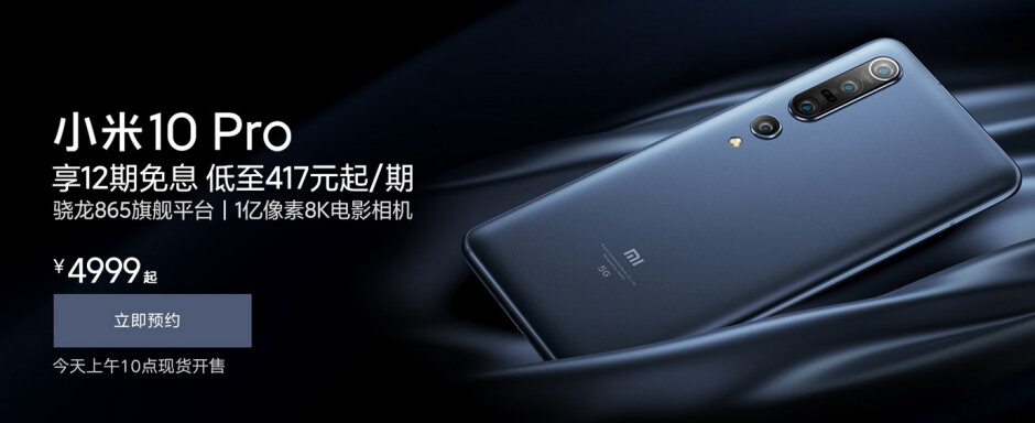 The Xiaomi Mi 10 Pro 5G - Look out below! Huawei's global phone shipments are in freefall