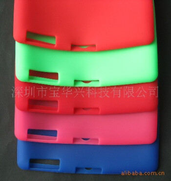 Unconfirmed iPad 2 cases leaked earlier