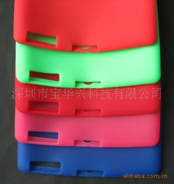 Unconfirmed iPad 2 cases leaked earlier