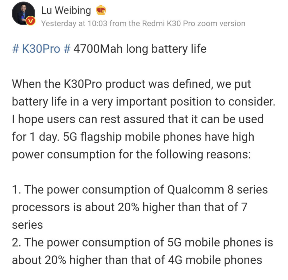 The Google Pixel 5 and LG G9's 5G may be way gentler on the battery than Galaxy S20