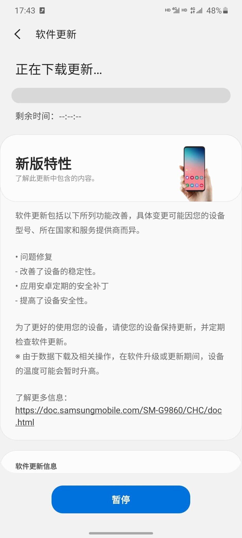 Samsung Galaxy S20 series update brings more camera improvements