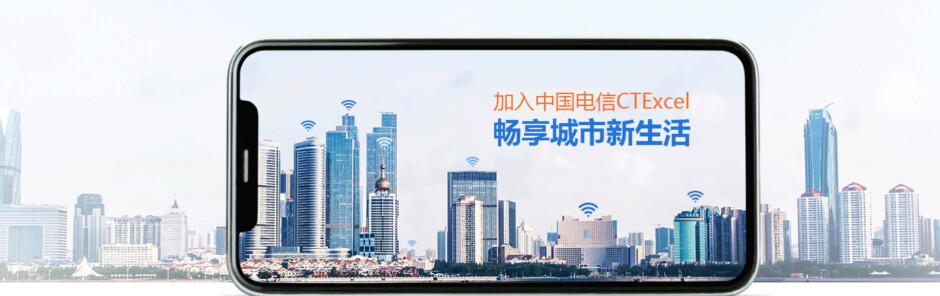 Headquartered in Virginia, CTExcel is run by China Telecom - U.S. security agencies want another Chinese mobile firm kicked out of the states