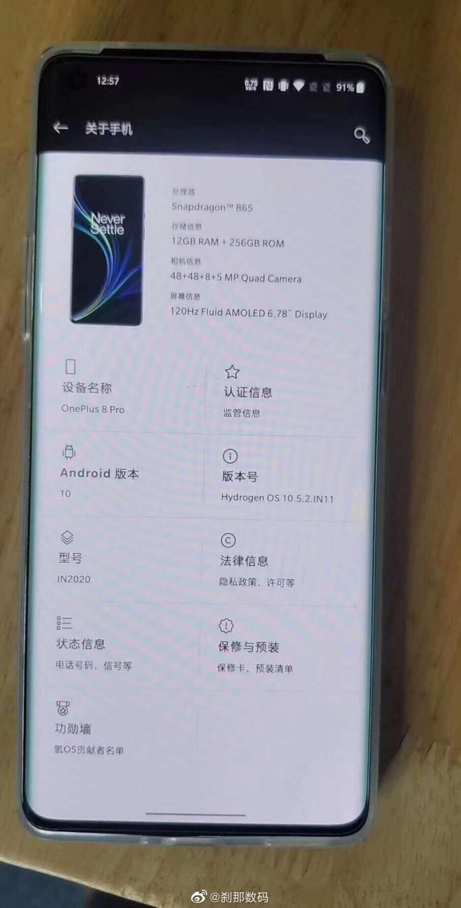 Alleged OnePlus 8 Pro specs - Real OnePlus 8 Pro 5G image appears, along with cases, prices, and the camera specs