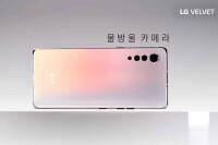 LG-Velvet-5G-4.jpg