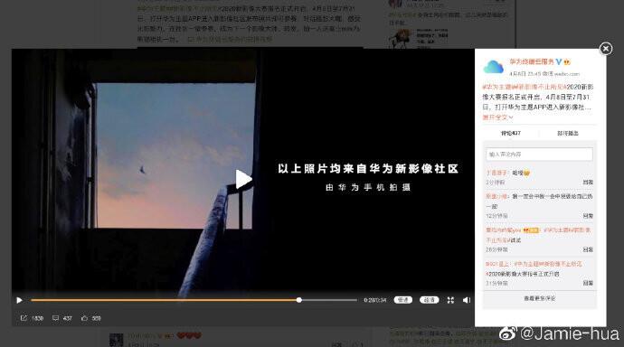 Huawei intenta pasar las fotos DSLR tomadas con un teléfono inteligente nuevamente, se captura