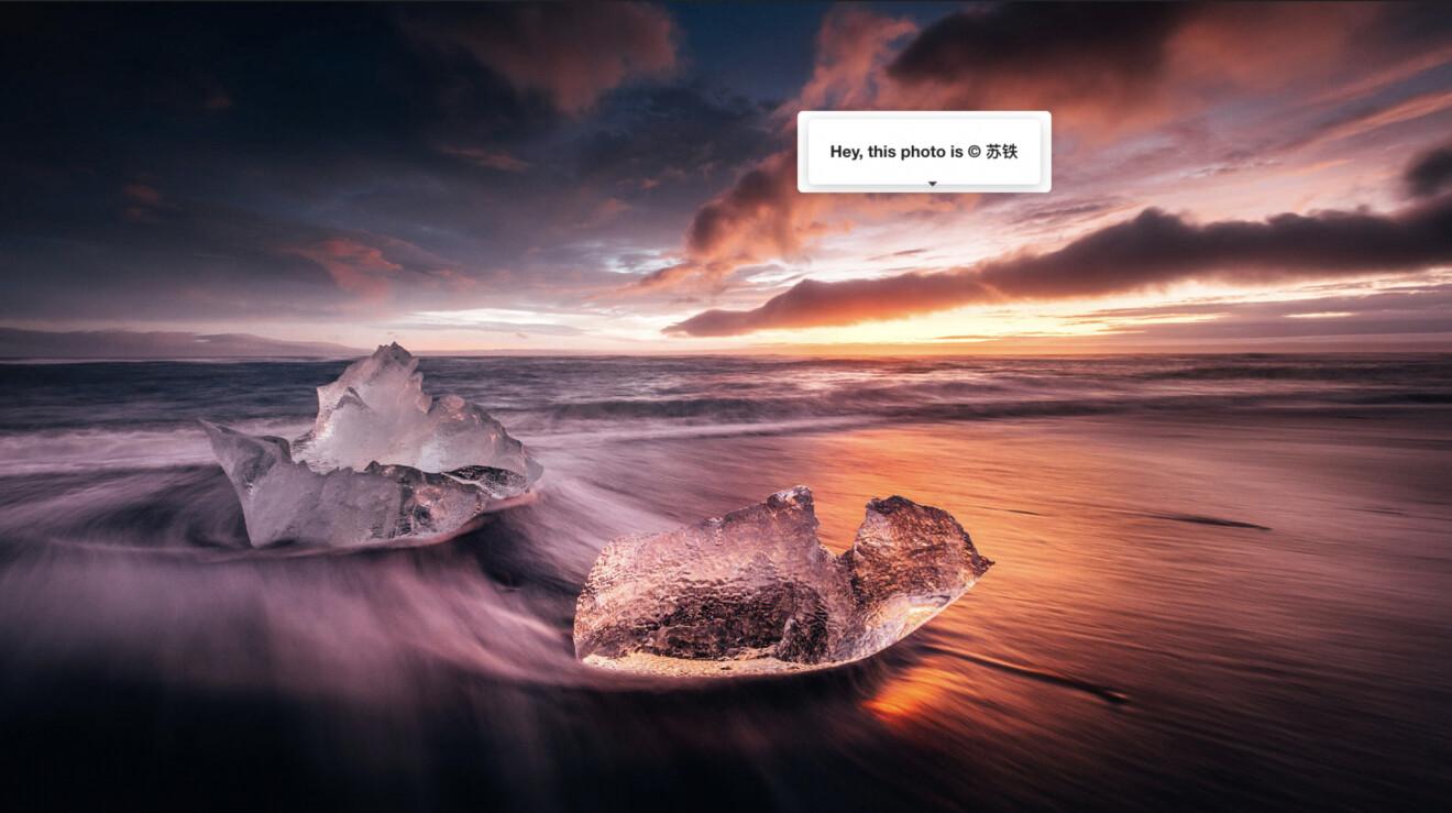 Crédito de la imagen - En Tie, 500px - Huawei intenta pasar fotos DSLR tomadas nuevamente con un teléfono inteligente, es capturado