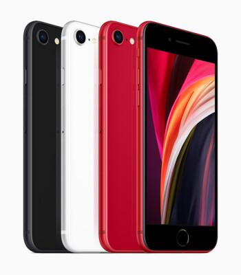 Apple iPhone SE 2020 - Apple iPhone SE 2020 vs Google Pixel 4a: Design, specs, camera, price and release date