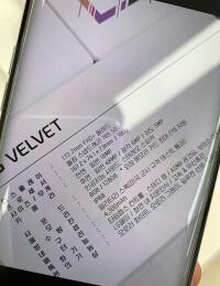 LG-Velvet-design-specs-8.jpg