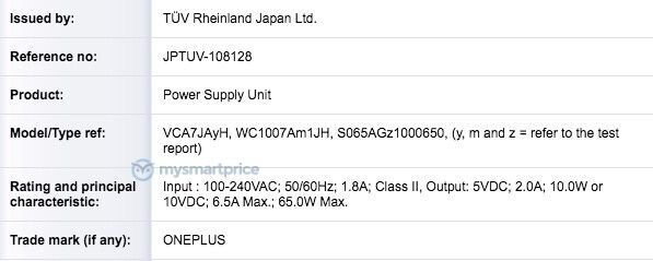 Leaked certification image, source MySmartPrice - OnePlus may bring 65W charging to its upcoming flagships