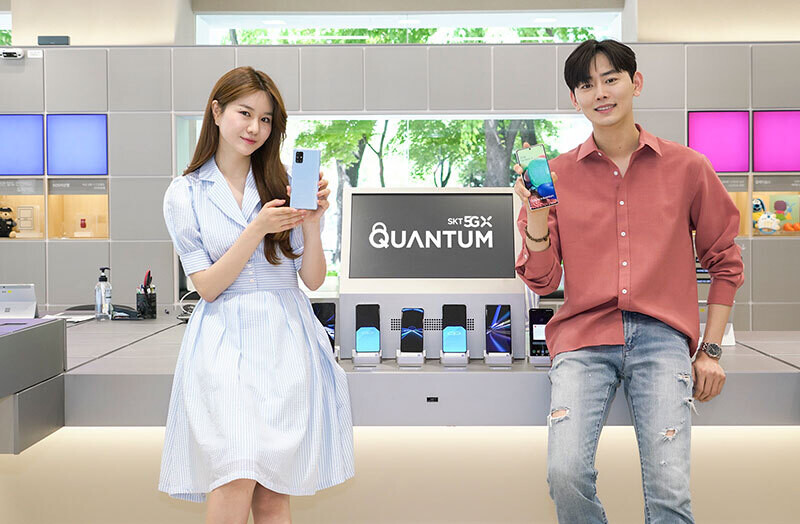 Image credit - SK Telecom - Samsung made a quantum 5G phone. Here's what you need to know