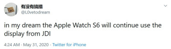Tipster expects the Apple Watch Series 6 to use the same OLED panel employed by the Series 5 timepiece - Leak calls for no change to Apple Watch Series 6 display