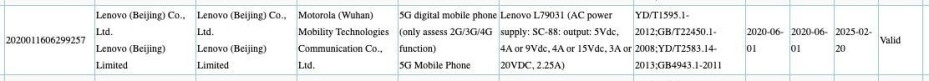 Certification confirms the upcoming Lenovo Legion gaming smartphone will support 45W charging